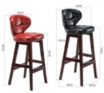 LFB-005 PU Leather Upholstered Bar Stools